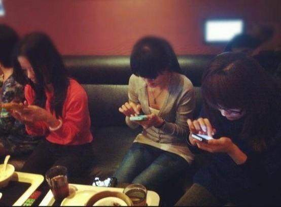八大招数让你戒掉手机瘾