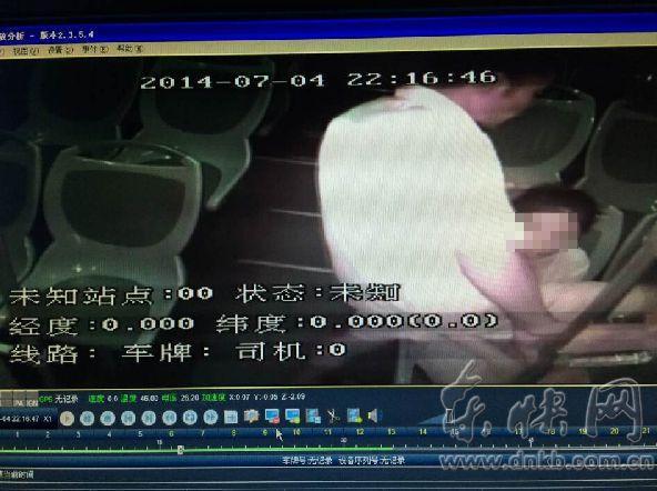 嫌疑男子突然跨出右腿,直接骑在了女子的大腿上